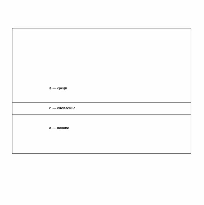 0040 (696x700, 21Kb)