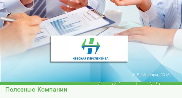 5582936_nevskaya_perpectiva (700x376, 101Kb)