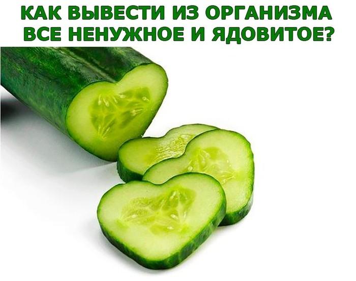 image (9) (700x552, 68Kb)