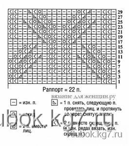 p_4101 (265x300, 66Kb)