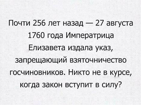 15442322_393694857641660_6854647029593420875_n (469x350, 106Kb)