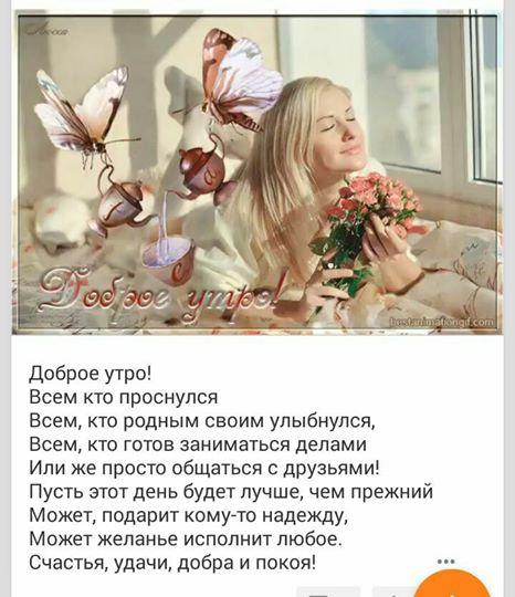 15541236_303496356717578_8807455780103484297_n (466x540, 48Kb)