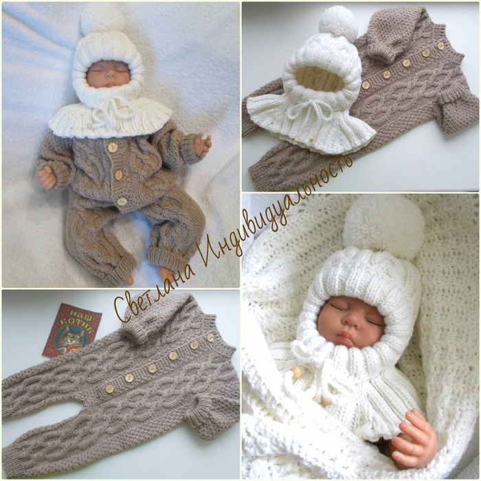 Вязаные комбинезоны для новорожденных своими руками