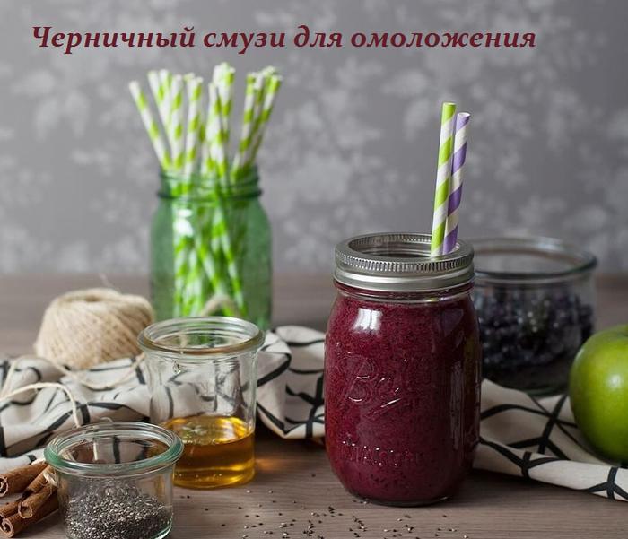 2749438_Chernichnii_smyzi_dlya_omolojeniya (700x601, 484Kb)
