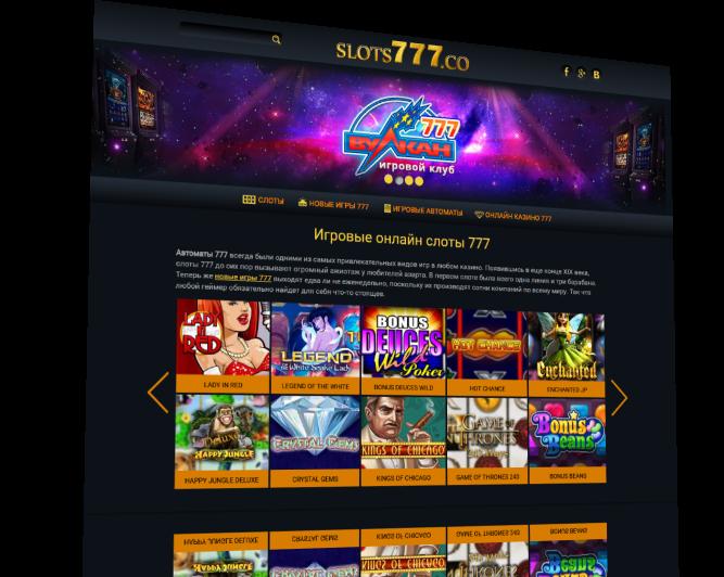 игровые автоматы 777/3726595_newproject (667x532, 351Kb)