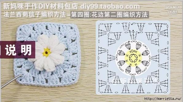 Бабушкин квадрат с цветком. Вяжем подушку (8) (596x331, 169Kb)
