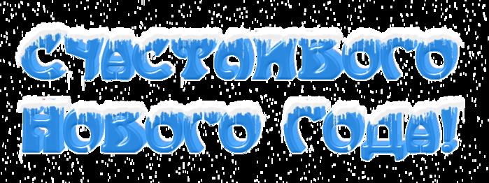 132851480_67 (699x262, 149Kb)
