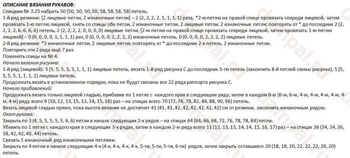 пет14 (700x316, 64Kb)