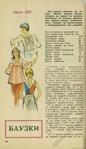 Превью page0068 (405x700, 210Kb)