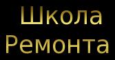 cooltext221653545358319 (167x87, 7Kb)
