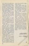 Превью page0067 (441x700, 237Kb)