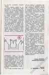Превью page0081 (458x700, 224Kb)