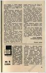 Превью page0074 (442x700, 286Kb)