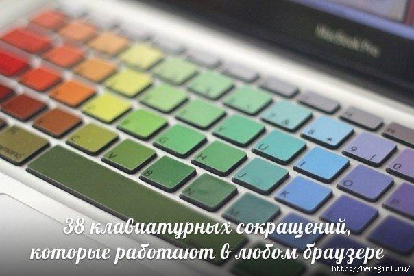 129840275_3085196_YT20ldOLIkQ (604x403, 121Kb)