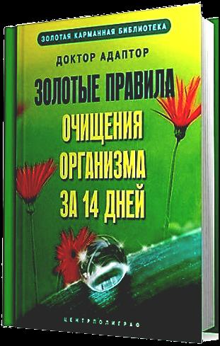 обложка3тень (311x489, 169Kb)