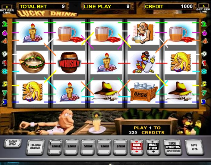 "alt=""игровой автомат Lucky Drink""/2835299_igrovoi_avtomat_Lucky_Drink (700x546, 518Kb)"