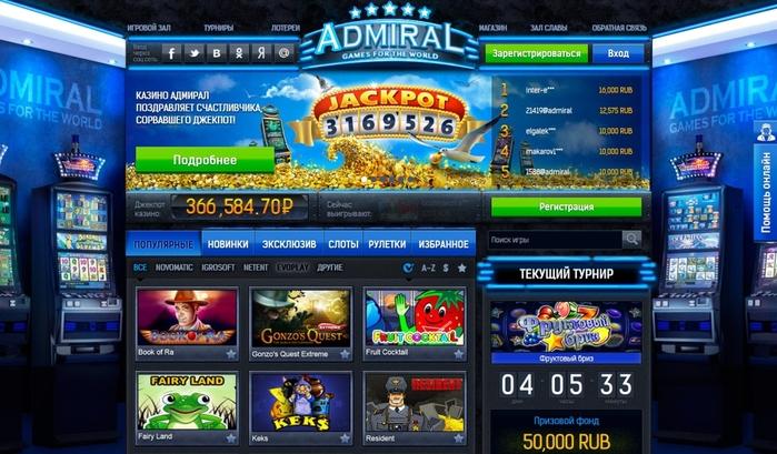 "alt=""Подготовиться к Новому году в казино Адмирал на http://admiralcasino.info""/2835299_ (700x409, 268Kb)"