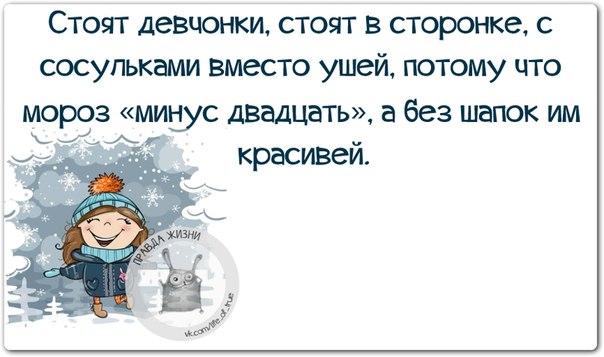 5672049_1419786245_frazochki3 (604x357, 44Kb)