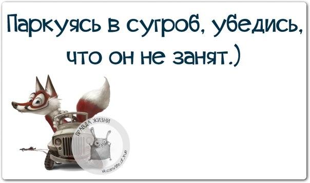 5672049_1419786248_frazochki1 (604x357, 30Kb)