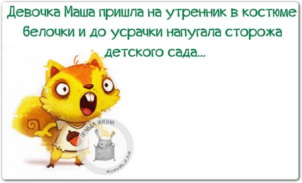 5672049_1419786266_frazochki4 (604x367, 37Kb)