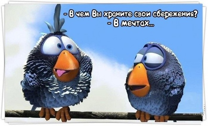 5672049_1419786283_frazochki7 (700x424, 70Kb)