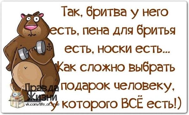 5672049_1419786290_frazochki12 (604x367, 58Kb)