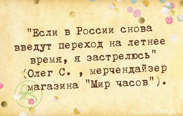5672049_1419786298_frazochki14 (604x383, 59Kb)