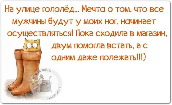 5672049_1419786310_frazochki2 (604x367, 47Kb)
