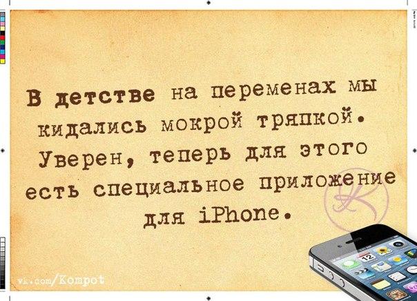 5672049_1419786316_frazochki18 (604x436, 69Kb)