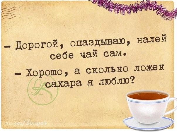 5672049_1419786323_frazochki11 (604x451, 66Kb)
