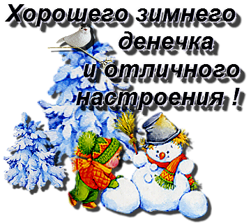 5227673_132889841_117424684_komment_ot_FANINA_hor_dnya (360x320, 176Kb)