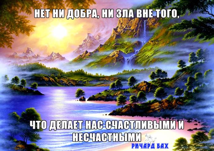 image (15) (700x493, 509Kb)
