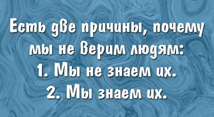 image (700x382, 389Kb)