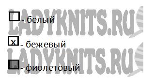 Fiksavimas.PNG2 (318x161, 18Kb)