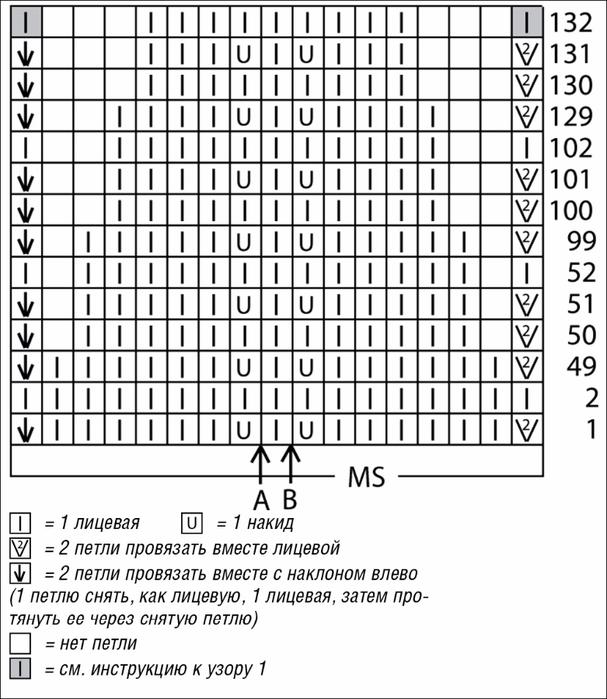2 (607x700, 239Kb)