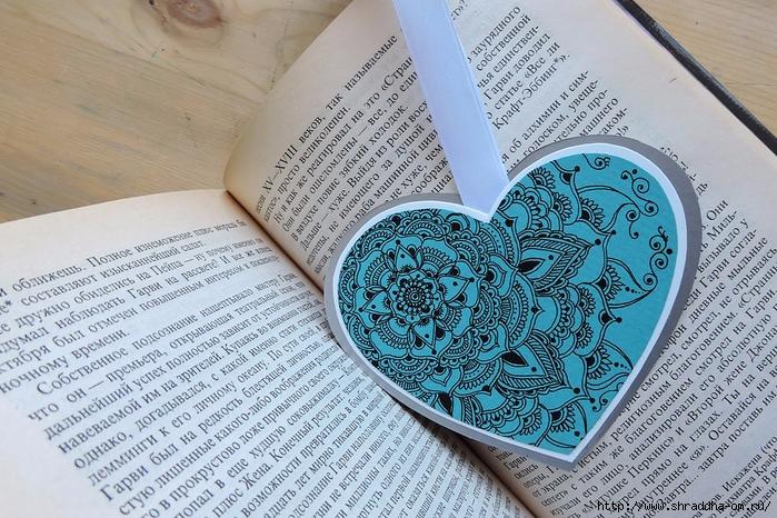 сердечная закладка для книг от Shraddha (5) (700x466, 377Kb)