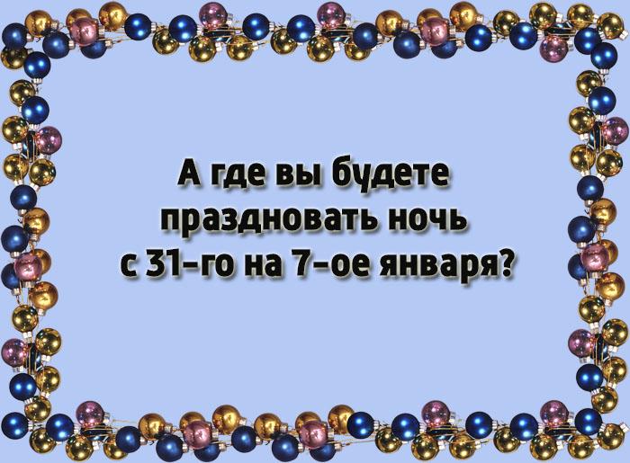 5145824_ng_01 (700x515, 131Kb)