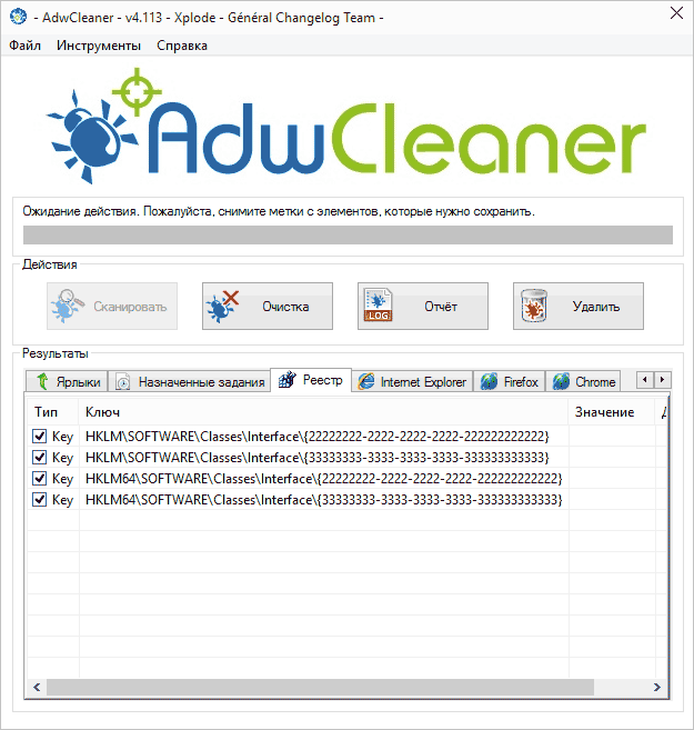 adwcleaner-threats-found (625x657, 20Kb)