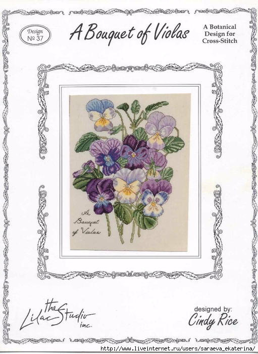 The Lilac Studio 37 A Bouquet of Violas (511x700, 241Kb)
