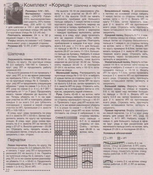 D0nvKYTVb9w (530x604, 349Kb)
