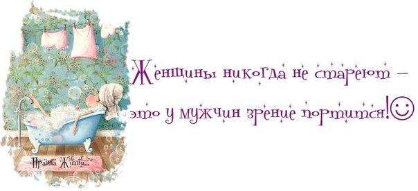 http://img0.liveinternet.ru/images/attach/d/1/132/973/132973894_8.jpg