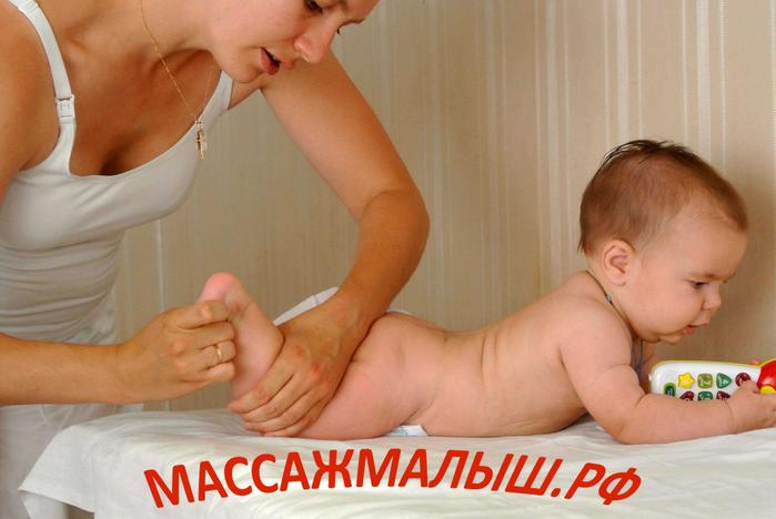 10_Массаж ребенку. Мытищи – детский массаж. Сайт - МАССАЖМАЛЫШ.РФ (700x468, 365Kb)