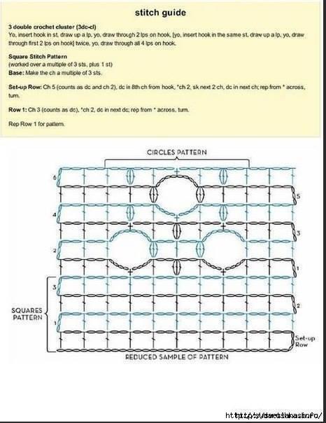 #1572-blusa-crochet-2 (466x604, 119Kb)