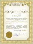 Превью Дарийчук-Оксана-РјРёРЅРё (526x700, 591Kb)