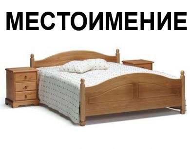 post1 (390x307, 61Kb)