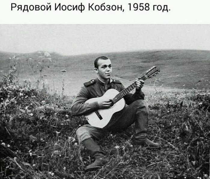 Рет Iosif_Kobzon_1958 (699x594, 78Kb)