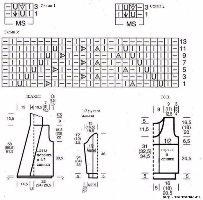 dBM-AFN5AZ8 (700x687, 262Kb)