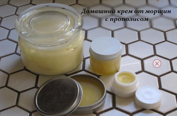 2749438_Domashnii_krem_ot_morshin_s_propolisom_1_ (688x449, 399Kb)
