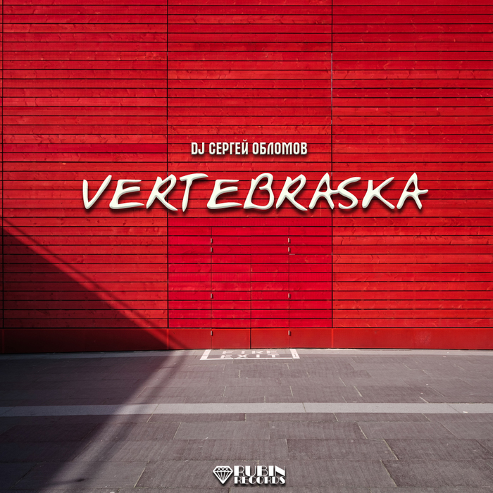 vertebraska (700x700, 484Kb)