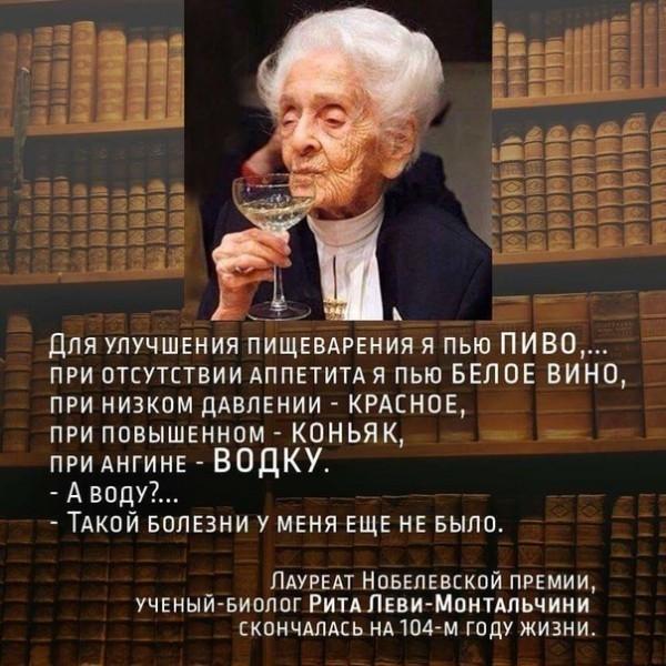 http://img0.liveinternet.ru/images/attach/d/1/132/990/132990670_600889_600.JPG